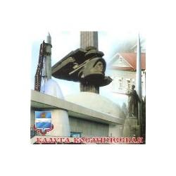 """Тарелка 125 """"Псков_04"""""""