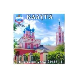 """Тарелка 125 """"Псков_05"""""""