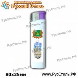 """Тарелка 150 """"Псков_02"""""""