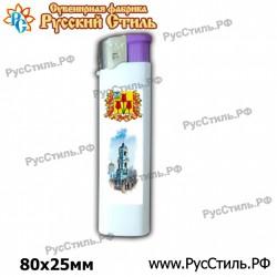 """Тарелка 150 """"Псков_03"""""""