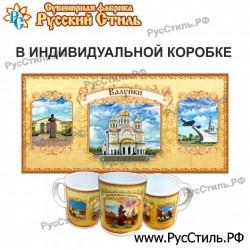 """Тарелка 150 """"Псков_04"""""""