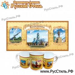 """Тарелка 150 """"Псков_05"""""""