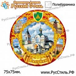 """Тарелка 180 """"Псков_03"""""""