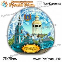 """Магнит """"Сыктывкар Марка_03"""""""
