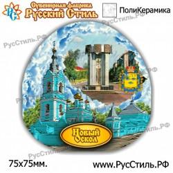 "Магнит ""Сыктывкар Полистоун фигурный_04"""