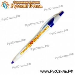 """Магнит """"Сыктывкар Тарелка керамика 75_14"""""""