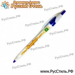 """Магнит """"Сыктывкар Тарелка керамика 75_15"""""""