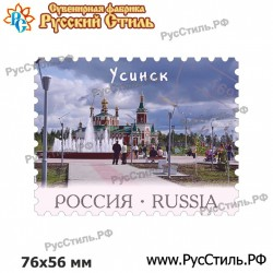 "Магнит ""Усинск Марка_05"""