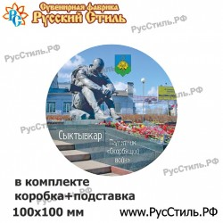 """Тарелка 100 """"Сыктывкар_05"""""""