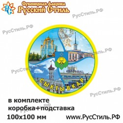 """Тарелка 100 """"Сыктывкар_08"""""""