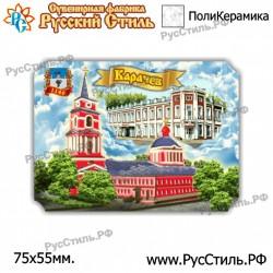 """Тарелка 100 """"Сыктывкар_10"""""""