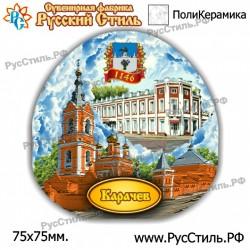 """Тарелка 100 """"Сыктывкар_11"""""""