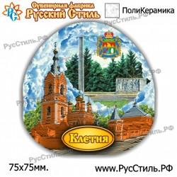 """Тарелка 100 """"Сыктывкар_13"""""""