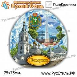 """Тарелка 100 """"Сыктывкар_17"""""""