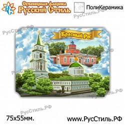 """Тарелка 100 """"Сыктывкар_18"""""""