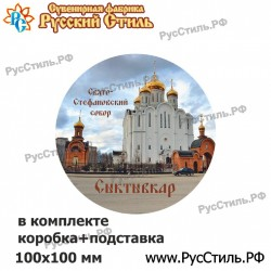 """Тарелка 100 """"Сыктывкар_21"""""""