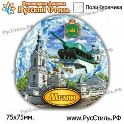 """Тарелка 100 """"Сыктывкар_22"""""""