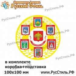 """Тарелка 100 """"Сыктывкар_23"""""""