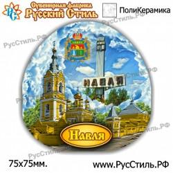 """Тарелка 100 """"Сыктывкар_24"""""""