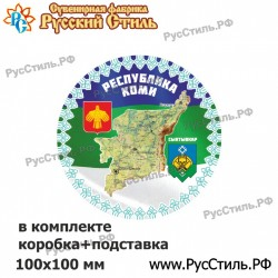 """Тарелка 100 """"Сыктывкар_26"""""""