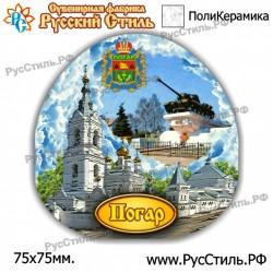 """Тарелка 100 """"Сыктывкар_27"""""""