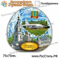 """Тарелка 100 """"Сыктывкар_32"""""""