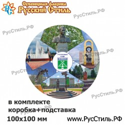 """Тарелка 100 """"Усинск_01"""""""