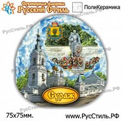 """Тарелка 100 """"Усинск_03"""""""