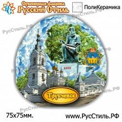 """Тарелка 100 """"Усинск_05"""""""