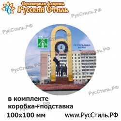 """Тарелка 100 """"Усинск_07"""""""