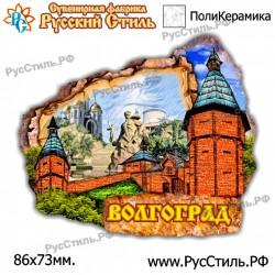 """Тарелка 125 """"Усинск_03"""""""