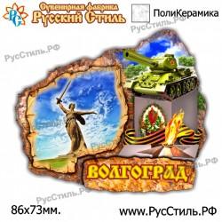 """Тарелка 125 """"Усинск_04"""""""
