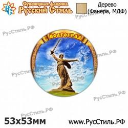 """Тарелка 125 """"Усинск_05"""""""