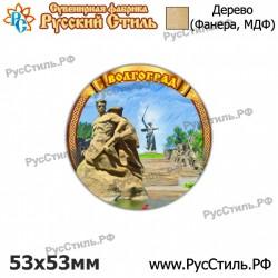 """Тарелка 125 """"Усинск_06"""""""