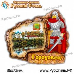 """Тарелка 125 """"Усинск_07"""""""