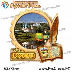 """Тарелка 150 """"Усинск_01"""""""