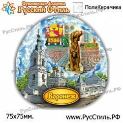 """Тарелка 180 """"Усинск_01"""""""