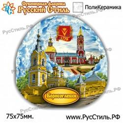 """Тарелка 180 """"Усинск_04"""""""