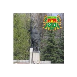 """Магнит """"Рыльск Рубль большой_01"""
