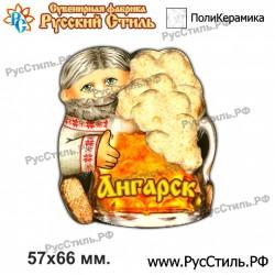"""Магнит """"Ангарск Тарелка керамика 75_06"""""""