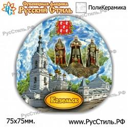 """Магнит """"Новосибирск 2-х ур._01"""""""