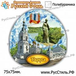 """Магнит """"Новосибирск 2-х ур._04"""""""