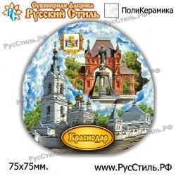 """Магнит """"Новосибирск Акрил_03"""""""