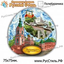 """Магнит """"Новосибирск Тарелка керамика 75_04"""""""