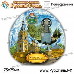 """Магнит """"Новосибирск Тарелка керамика 75_07"""""""