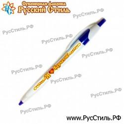 """Тарелка 100 """"Ангарск_01"""""""