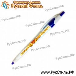 """Тарелка 100 """"Ангарск_03"""""""