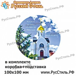 "Тарелка 100 ""Новосибирск_02"""