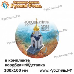 "Тарелка 100 ""Новосибирск_05"""