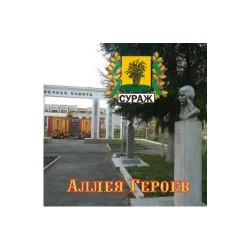 """Магнит """"Суджа Тарелка деревянная малая,_01"""""""